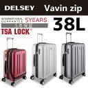 DELSEY デルセー スーツケース VAVIN バビン ジップ バビンジップ ヴァヴィン DVAZ-48 38L 48cm サンコースーツケース…