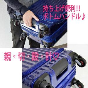 フリクエンターマーリエスーツケースエンドー車輪エンドー鞄FREQUENTERMALIEフリークエンター1-28086L68cmエンドー鞄フリークエンターフリクスーツケースキャリーバッグエンドーカバン縦開き横開きOK