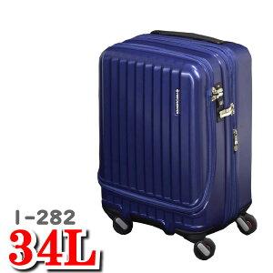 フリクエンター キャスター 静音 マーリエ スーツケース エンドー車輪 エンドー鞄 FREQUENTER MALIE 機内持ち込み フリークエンター 1-282 34L 46cm エンドー 車輪 鞄 フリーク スーツ ケース キャリ