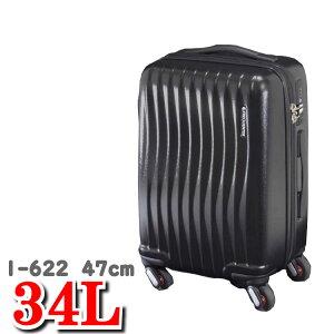 エンドー車輪 キャスター 静音 フリクエンター 34 ウェーブ スーツケース エンドー鞄 FREQUENTER WAVE フリークエンター 1-622 34L 47cm エンドー 鞄 フリーク エンター フリク スーツ ケース キャリ