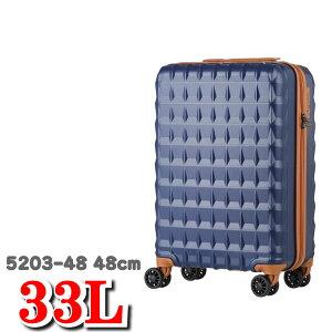 レジェンドウォーカー ★ スーツケース 5203 Legend Walker 5203-48 33L 48cm キャリーバッグ スーツ ケース キャリー バッグ レジェンド ウォーカー ティーアンドエス T&S レジェンドウォーカースーツ