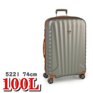ロンカート スーツケース イーライト RONCATO E-LITEキャリーバッグ ロンカートスーツケース ロン カート スーツ ケース 超軽量 5221 100L 74cm ロンカートイーライト イタリア製 イタリア産 大阪鞄