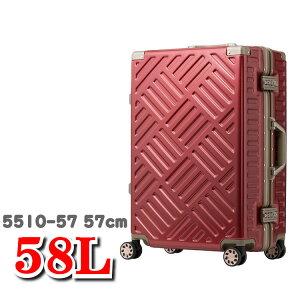 レジェンドウォーカー スーツケース 5510 スクエアボディ Legend Walker 5510-57 58L 57cm キャリーバッグ スーツ ケース キャリー バッグ レジェンド ウォーカー ティーアンドエス T&S レジェンドウォ