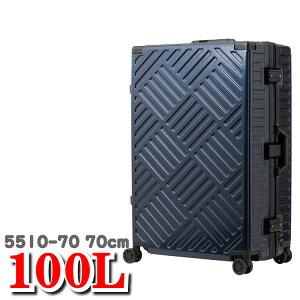 レジェンドウォーカー スーツケース 5510 スクエアボディ Legend Walker 5510-70 100L 70cm キャリーバッグ スーツ ケース キャリー バッグ レジェンド ウォーカー ティーアンドエス T&S レジェンドウォ