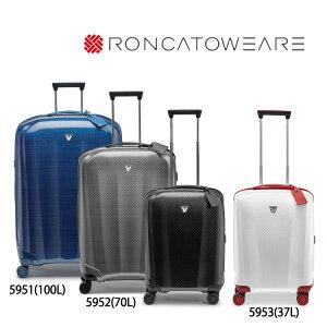 ロンカートスーツケースウィーアーRONCATOWEAREスーツケースロンカートスーツケース超軽量5951100L74cm3.0kgイタリア製イタリア産大阪鞄材