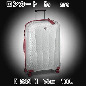 ロンカートスーツケースウィーアーRONCATOWEAREスーツケースロンカートスーツケースロンカート