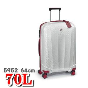 ロンカート スーツケース ウィーアー RONCATO WE AREスーツ ケース ロンカートスーツケース ロン カート キャリーケース 超軽量 5952 70L 64cm 2.7kg イタリア製 イタリア産 大阪鞄材