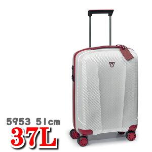 ロンカート スーツケース ウィーアー 機内持ち込みRONCATO WE ARE スーツ ケース ロンカートスーツケース ロン カート キャリーケース 超軽量 5953 37L 51cm 2.0kg イタリア製 イタリア産 大阪鞄材