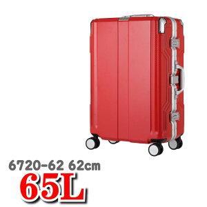 トラベルブザー レジェンドウォーカー スーツケース プレミアム Legend Walker PREMIUM 防犯ブザー機能 レジェンド ウォーカー スーツ ケース T&S ティーアンドエス 6720-62 65L 62cm フレームタイプ