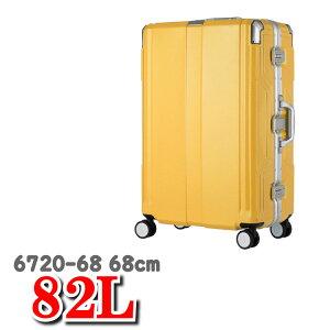 トラベルブザー レジェンドウォーカー スーツケース プレミアム Legend Walker PREMIUM 防犯ブザー機能 レジェンド ウォーカー スーツ ケース T&S ティーアンドエス 6720-68 82L 68cm フレームタイプ