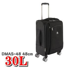 DELSEY デルセー ソフトスーツケース MONTMARTRE AIR モンマルトル エア スーツケース ソフトキャリーバッグ ソフト モンマルトルエア DMAS-48 30L 48cm 人気 ブランド デルセースーツケース フランス スーツ ケース 製
