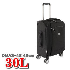 DELSEY デルセー ソフトスーツケース MONTMARTRE AIR モンマルトル エア スーツケース ソフトキャリーバッグ ソフト モンマルトルエア DMAS-48 30L 48cm 人気 ブランド デルセースーツケース フランス