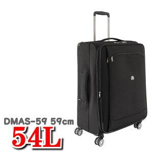 DELSEY デルセー ソフトスーツケース MONTMARTRE AIR モンマルトル エア スーツケース ソフトキャリーバッグ ソフト モンマルトルエア DMAS-59 54L 59cm 人気 ブランド デルセースーツケース フラン