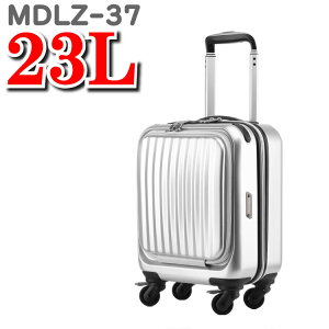 サンコー スーツケース モデライト サンコー鞄 SUNCO Modulate スーツ ケース MDLZ-37 23L 37cm サンコースーツケース 鞄 キャリーケース キャリーバッグ キャリー バッグ