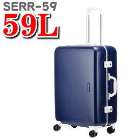サンコー スーツケース シリーズR スーツ ケース SUNCO SERIES-R サンコースーツケース サンコーシリーズ サンコー鞄 SERR-59 59L 59cm キャリー バッグ