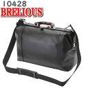 ダレスバッグ 日本製 メンズ BRELIOUS ブレリアス ビジネスバッグ ボストンバッグ 木手 10428 41cm A4 出張 バッグ 1…