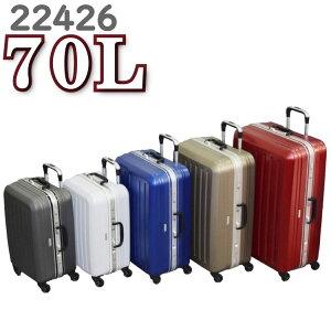 アメリカンフライヤー スーツケース サイレント プレミアムライト スーツ ケース アメリカンフライヤープレミアムライト アメリカン フライヤー 22426 70L 64cm サイレントラン