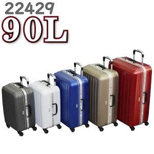 アメリカンフライヤー スーツケース サイレント プレミアムライト スーツ ケース アメリカンフライヤープレミアムライト アメリカン フライヤー 22429 90L 70cm サイレントラン