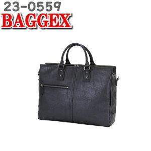 BAGGEX  バジェックス  ビジネスバッグ 紳士用バッグ 23-0559  暁 あかつき アカツキ  人気 軽量 大学生 バッグ メンズ 通勤