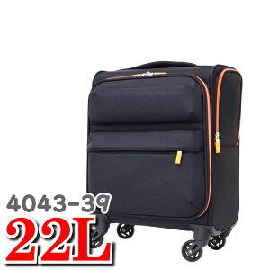 ソフトスーツケース ソフトキャリーバッグ 機内持ち込み レジェンドウォーカー Legend Walker スーツケース 超軽量 ソフトキャリー T&S ティーアンドエス スーツ ケース ソフト レジェンド ウ
