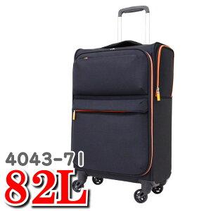 ソフトスーツケース ソフトキャリーバッグ レジェンドウォーカー Legend Walker スーツケース  ソフト  大型 超軽量 キャリーバッグ スーツ ケース キャリー バッグ レジェンド ウォ
