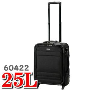 バーマス スーツケース キャリーバッグ スーツ ケース ファンクションギア BERMAS ビジネスキャリーバッグ ビジネスキャリー ビジネス キャリー バッグ 機内持ち込み 60422 25L 衣川産業