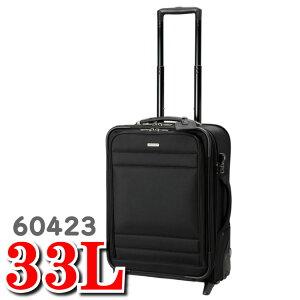 バーマス スーツケース キャリーバッグ スーツ ケース ファンクションギア プラス BERMAS ビジネスキャリーバッグ ビジネス キャリー バッグ 60423 33L 衣川産業