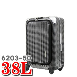 レジェンドウォーカー スーツケース legend walker  ティーアンドエス T&S スーツ ケース ビジネスキャリーバッグ 6203-50 SS サイズ 38L レジェンド ウォーカー ビジネス キャリー バッグ フロン