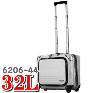 レジェンドウォーカー スーツケース legend walker  ティーアンドエス T&S スーツ ケース 4輪 ビジネスキャリーバッグ ビジネストロ−リー 6206-44 32L