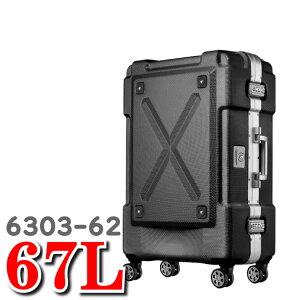 レジェンドウォーカー スーツケース 6303 アウトドア Legend Walker OUTDOOR スーツ ケース 6303-62 67L 62cm ティーアンドエス T&S レジェンド ウォーカー レジェンドウォーカースーツケース キャリー