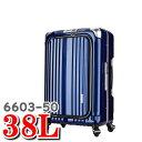 6603 レジェンドウォーカー グランド ブレイド Legend Walker GRAND BLADE スーツケース 4輪 ビジネスキャリーバッグ レジェンド ウォ…