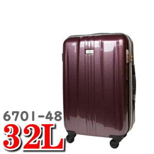 アンカープラス  ストッパー付 レジェンドウォーカー スーツケース  legend walker  ティーアンドエス T&S スーツ ケース 6701-48 S サイズ 32L(37L) レジェンド ウォーカー