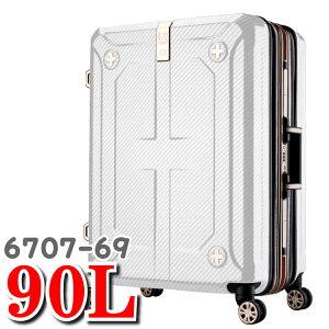 マックスプラス スーツケース レジェンドウォーカー プレミアム Legend Walker MAXPLUS マックス プラス スーツ ケース レジェンド ウォーカー ティーアンドエス T&S 6707-69 90L 69cm ダブル拡張機能