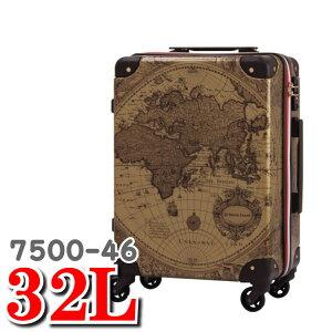ワールドトランク トランクケース アンティーク 7500 ルネサンス ティーアンドエス T&S スーツケース 7500-46 32L 46cm おしゃれ ワールド トランク スーツ ケース
