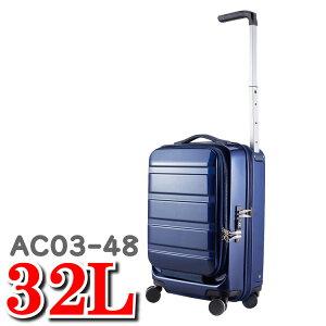 アクティブ キューブ 03 48cm AC03-48