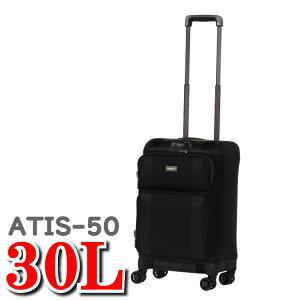 アントラー スーツケース タイタス スーツ ケース Antler TITUS キャリーケース キャリーバッグ アントラースーツケース アントラータイタス サンコースーツケース サンコー サンコー鞄 アン