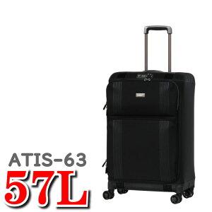 アントラー スーツケース タイタス スーツ ケース Antler TITUS キャリーケース キャリーバッグ アントラースーツケース アントラータイタス サンコースーツケース サンコー サンコー鞄 ア