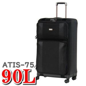 アントラー スーツケース タイタス スーツ ケース Antler TITUS キャリーケース キャリー アントラースーツケース アントラータイタス サンコースーツケース サンコー サンコー鞄 アン トラー