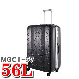 0f46c9f452 サンコー スーパー ライト mg スーツケース スーパーライト MG-C MGC サンコースーツケース スーツ ケース サンコー鞄 SUNCO  SUPER LIGHTS 極軽 スーパーライトMG ...