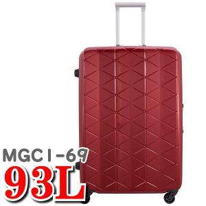 サンコー スーツ ケース スーパー ライト mg スーパーライト MG-C MGC スーツケース サンコー鞄 SUNCO SUPER LIGHTS 極軽 スーパーライトMG MGC1-69 93L 69cm スーパー ライト キャリー バッグ スーパーライ