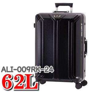 Ali A.L.I アジアラゲージ スーツケース ソリッドナイト ガーディクス スーツ ケース Solid knight GUARDIXスーツケース アジア・ラゲージ アジア ラゲージ ALIスーツケース ALI ALI-009RK-24 62L アジアラ