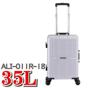 A.L.I アジアラゲージ スーツケース アリマックス2 スーツ ケース アリマックス アリマックススーツケース アジア・ラゲージ アジア ラゲージ ALIスーツケース ALI ALI-011R-18 35L アジアラゲージ