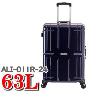 A.L.I アジアラゲージ スーツケース アリマックス2 スーツ ケース アリマックス アリマックススーツケース アジア・ラゲージ アジア ラゲージ ALIスーツケース ALI ALI-011R-24 63L アジアラゲージ