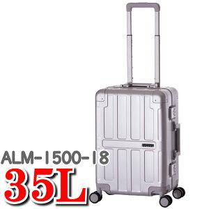 A.L.I アジアラゲージ マックスボックス アルミニウム スーツケース スーツ ケース アルミニウムスーツケース アルミ マックス ボックス キャリーバッグ キャリー バッグ アジア・ラゲージ