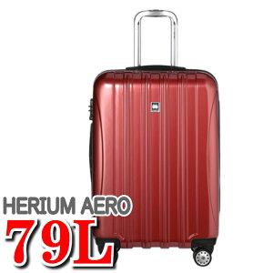 DELSEY デルセー スーツケース ヘリウム エアロ ヘリウムエアロ HELIUM AERO スーツ ケース デルセースーツケース 400076820 人気 ブランド 79L フランス キャリー 製 キャリーバッグ