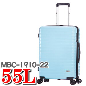 Ali A.L.I アジアラゲージ モーブス コラボ スーツケース 拡張 mobus スーツ ケース モーブススーツケース キャリーバッグ キャリー バッグ アジア・ラゲージ アジア ラゲージ ALIスーツケース ALI