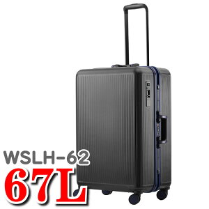 サンコー スーツケース ワールドスターライト SUNCO ストッパー付き ワールドスター サンコー鞄 WSLH-62 67L ストッパー スーツ ケース キャリー バッグ サンコースーツケース 鞄