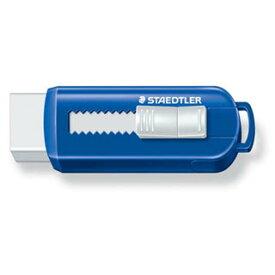 【メール便対応】ステッドラー PVCフリー ホルダー字消し 525 PS1 ブルー/ホワイト