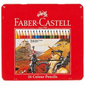 【メール便対応可能/1個まで】ファーバーカステル 色鉛筆 24色セット TFC-CP/24C