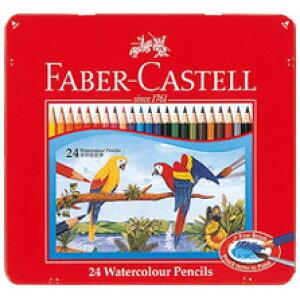 【メール便対応可能/1個まで】ファーバーカステル 水彩色鉛筆 24色セット TFC-WCP/24C